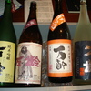 頑張れ日本酒in名古屋7「日本酒の未来を見にいこう」に参加してきました。
