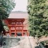 聖地巡礼・ちはやふる近江神宮