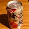 居酒屋たっつん【3軒目】〜どこで飲んでも沖縄気分?オリオンビール〜