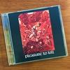 KREATOR(クリエイター)2nd アルバム『Pleasure To Kill』レビュー