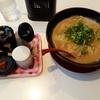 京都食べ歩記 3.天下一品 南座前店の「味がさね」