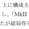CTAN に上がったから LuaTeX-ja で日本語する件について