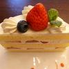 高松国際ホテル【ティー・ラウンジ】ケーキセットのご紹介!
