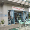 ボガーツカフェ・ハワイで美味しい朝食を・たっぷりアサイーボウルと絶品フライドライス