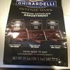 【コストコ】ギラデリ【GHIRARDELLI】のアソートチョコレート食べてみた感想