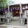 八坂神社宵宮祭が斎行されました