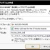 MbedプログラムをVisual Studioで編集する(IntelliSense使えるよっ)