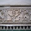 アラビア語の建築装飾書体