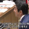 山口氏の控訴審陳述書を検討する ①「性行為にいたる経緯について」部分