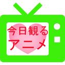 今日観る!アニメの【サブタイトル】アニメ番組表