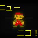 ニューニコ! in はてなブログ