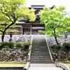 広くて荘厳な永平寺! 福井県永平寺町(78/1741)