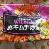 マルハニチロ WILDish 豚キムチ炒飯