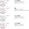 2000円→7000円に!?速攻で4冊売れていきました♪