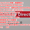 『スプラトゥーン3』『聖剣伝説LoMリマスター』『Fall Guys』『カリギュラ2』などなど激ヤバ情報量!「Nintendo Direct 2021.2.18」放送!