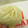 551蓬莱の豚まんを食べに神戸旅行!店舗・混雑・美味しい食べ方の詳細