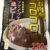 スーパーせんどう のオリジナルレトルトカレーが美味すぎてコスパ抜群!! 千葉県の方必見です