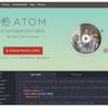 Atom(テキストエディタ)で初めに設定しておくと便利な機能