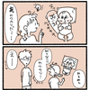 【No.1】息子が何に似てるかって話をした話(4コマ)