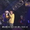 CDTVスペシャル!年越しプレミアライブ2003→2004/aiko