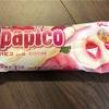 パピコ白桃味を食べました\(^o^)/