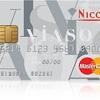 【4/15まで】VIASOカードを知っていますか?年会費永年無料のクレジットカードを発行するだけで1万500円+1万円相当獲得は破格!!!