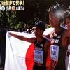 世界陸上2017(私の注目競技)〜ファラーのラストスパート、ボルトのラストラン、4×100mリレー、50km競歩(日本選手の銀メダル、銅メダル、5位入賞おめでとう!!)〜