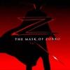 アクション映画「マスクオブゾロ」 続編とどっちがおもしろい?あらすじ、感想、ネタバレあり。
