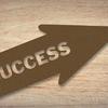失敗したくないなら、成功するまでやめないこと