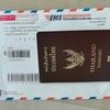 嫁氏、パスポート更新する