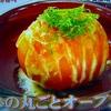 【この差】トマトの丸ごとオーブン焼き、トマト塩ラーメン、サラダ、麻婆トマトのレシピ