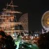 や~っぱり~よこはま~♪ ということで(笑)、横浜の概要をまとめました(^^♪