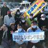 12月「2020 天狗堂 伊勢湾ジギング教室」最終回も満員御礼!!