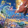【スペースハリアー】80年代を代表する3Dシューティングゲーム!驚異のスピード感に酔いしれろ! 【PCE・Switch・SEGA・レビュー】