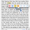 オススメのリーディング学習アプリ、2選