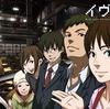 【映画】「イヴの時間(劇場版)」(2010年) 観ました。(オススメ度★★★☆☆)
