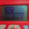 九九・漢字バトルマシーンがバージョンアップ!進研ゼミ チャレンジ2年生