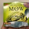 森永乳業  MOW 宇治抹茶   数量限定 食べてみました