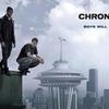 映画「クロニクル」は面白い!海外版AKIRAを思わせる超能力作品!