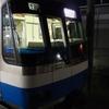 始発電車に乗って佐賀方面へ(旅行1日目①)