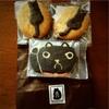 くろねこクッキー