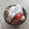 セブンイレブンで買える本格和菓子スイーツおすすめ紹介。わらび餅&白玉くりぃむぜんざい