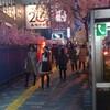 キューンミュージック20周年記念イベント『キューン20 イヤーズ&デイズ』RHYMESTER/ねごと @恵比寿 LIQUID ROOM 2012/04/13