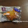 ローソン新発売!ブランのバナナクリーム&ホイップパンを食べました【糖質制限ダイエット】