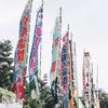 名古屋の夏の風物詩