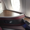 がま蛙のフライト体験記:Qatar Airways (QR) Business Class in A350-900