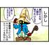 【PS1】初代プレイステーションのおすすめ名作RPG15選【神ゲーから隠れた名作まで】