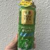 伊藤園 TEAs' TEA NEW AUTHENTIC グリーンティーモヒート 飲んでみました