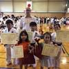 全日本闘技空手道連盟 型組手選手権大会