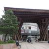 金沢旅行2018(1/3)